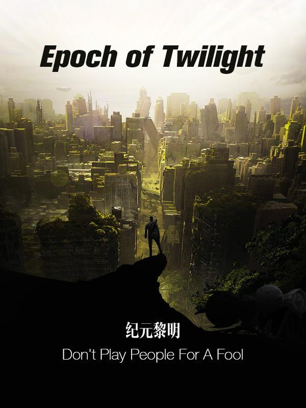 Epoch of Twilight ~ Capítulo 443: Ubicación de la Nave Espacial