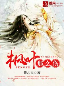 Zi Xinyu