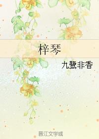 Jiu Lu Fei Xiang