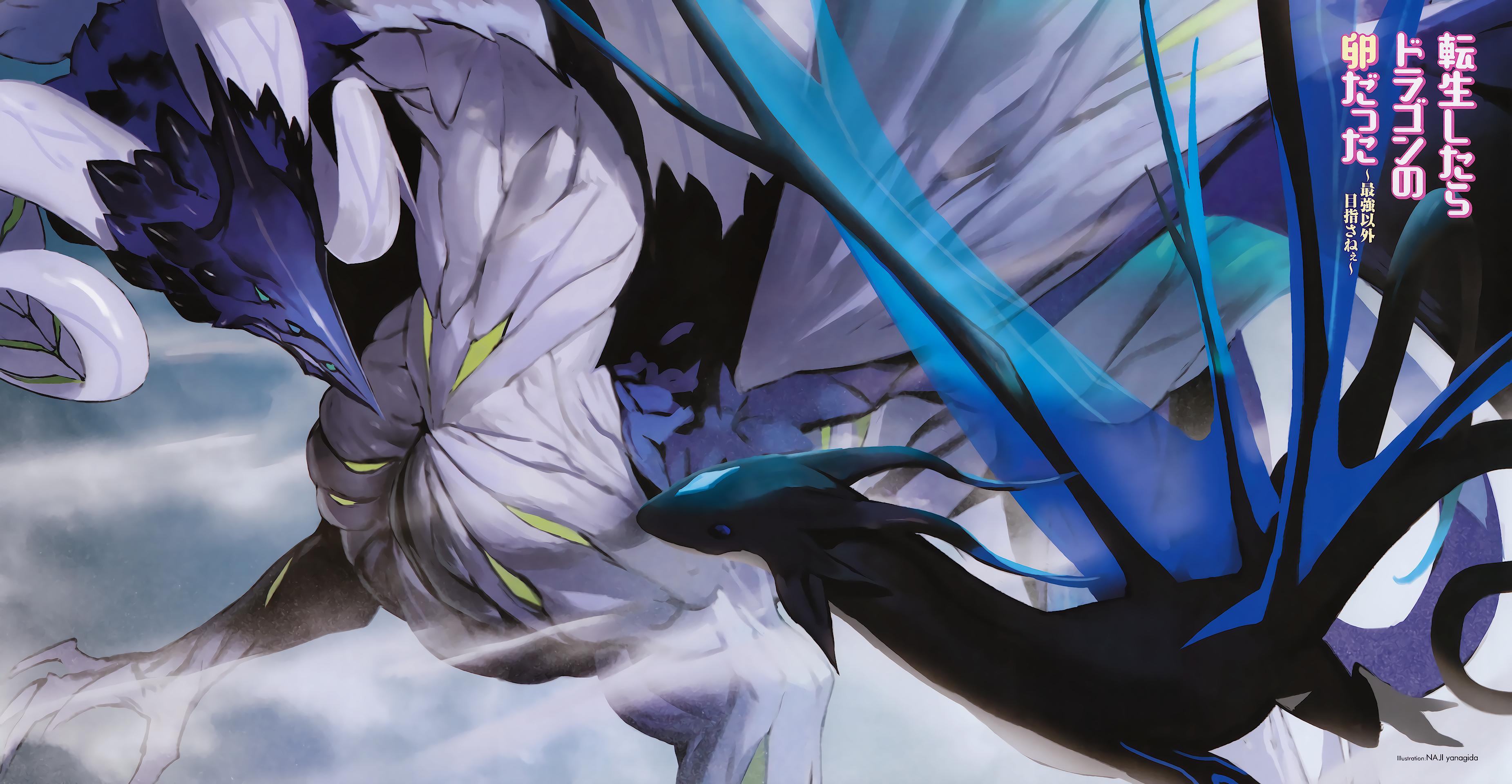 Dragon_Egg_LN_V10_Pg001-003_Cleaned