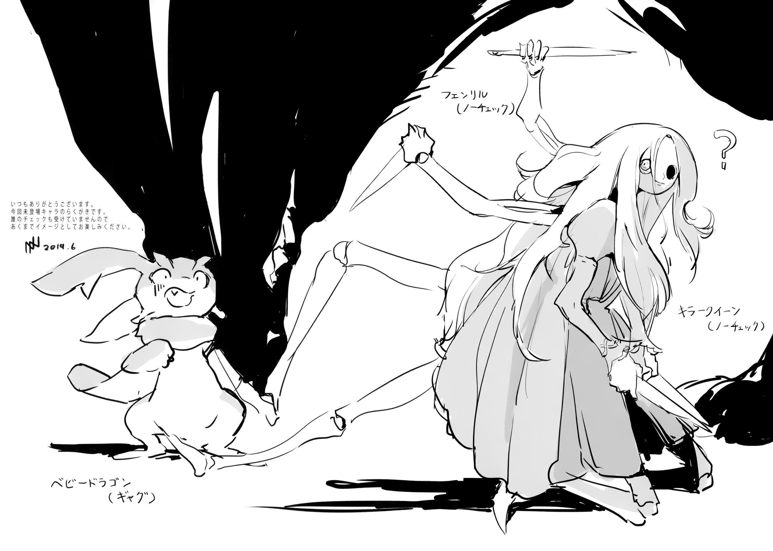Dragon_Egg_LN_V10_Pg301-304_Cleaned