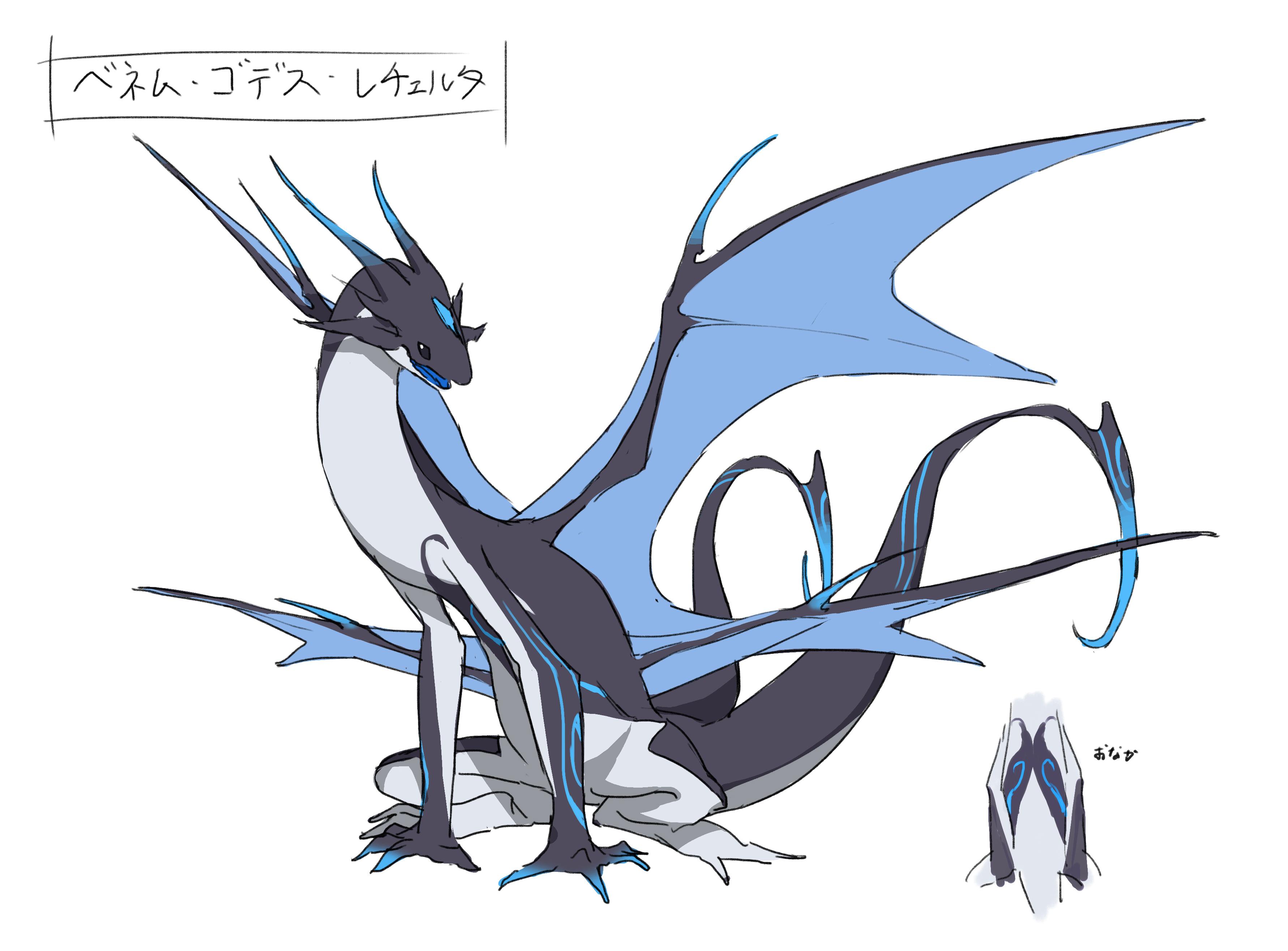 Venom Goddess Lacertilia Ref